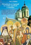 Ortodoxia si Apusul in traditia spirituala a romanilor. Unitatea Ortodoxiei si apararea credintei ortodoxe in fata propagandei protestante din secolul, Cetatea de Scaun