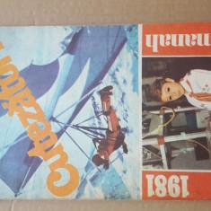 Almanah Cutezatorii 1981