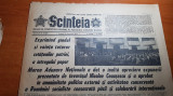scanteia 20 decembrie 1975-marea adunare nationala