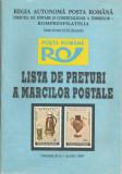 România, Lista de preţuri a mărcilor poştale, 1994