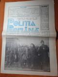 ziarul politia romana 1 martie 1990- anul 1 ,nr. 1  al ziarului - cazul ramaru
