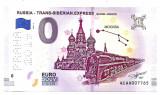 !!! RARR : 0 EURO SOUVENIR -  RUSIA , TRANSSIBERIANUL , MOSCOVA  -  2019.1 - UNC