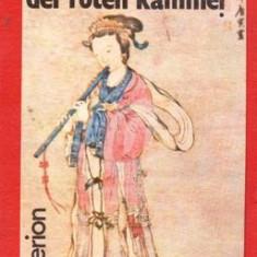 Der traum der roten kammer, vol.1, 2 (Visul camerei rosii)