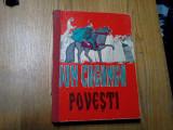 ION CREANGA -  Povesti -  NOEL RONI (ilustratii) - Tineretului, 1961, 207 p.