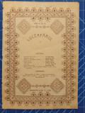 Cumpara ieftin Luceafarul nr 20 din octombrie 1905 - Mormantul unui copil - proza M. Sadoveanu