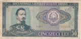 ROMANIA 50 LEI 1966 F