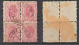 ROMANIA 1900 Spid de Grau Carol I 10 Bani bloc de 5 stampile Pitesti, Istorie, Stampilat