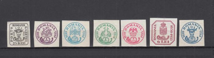 ROMANIA 1932 LP 102 ANIVERSAREA 75 ANI CAP DE BOUR SERIE MNH