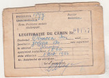 bnk div Legitimatie de camin  Bucuresti 1964