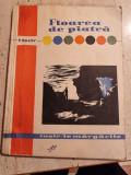 FLOAREA DE PIATRA - P. BAJOV, ILUSTRATII DE MARCELA CORDESCU