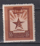 SECERA SI CIOCANUL 1952 LP.324 MNH, Nestampilat
