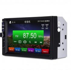 Player auto 7023B Mp5 2 Din Trochscreen, Port Usb, Port MicroSD, AUX, Bluetooth
