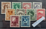 TS21 - Timbre serie Austria - 1947, Stampilat