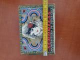 Cutie veche romaneasca de tutun
