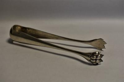 Cleste argintat pt gheata zahar cubic Christofle Franta secolul XIX  gheara leu foto