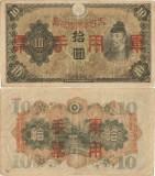 1938, 10 yen (P-M27a) - China