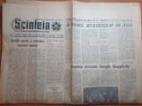 Scanteia 26 noiembrie 1963- cuvantarea lui gheorghiu dej,locomotiva diesel
