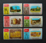 Timbre Yemen 1968 - 20 Ani Aniversare Unesco, Stampilat