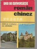 Cumpara ieftin Ghid De Conversatie Roman-Chinez - Eufrosina Dorobantu, Ion Dorobantu