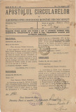 Apostolul circularelor nr 31-32, 1937 Arhiepiscopia Ortodoxa Romana
