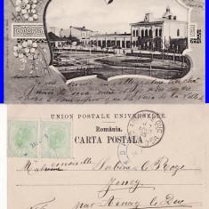 Ramnicu Sarat  -Primaria - clasica