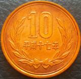 Moneda 10 YEN - JAPONIA, anul 2005  *cod 3576  HEISEI