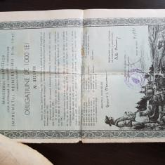 IMPRUMUTUL REINTREGIRII OBLIGATIUNE 1000 LEI 1941 CU BORDEROU DE PROPRIETATE