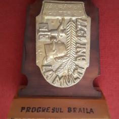 Placheta industrie - Progresul Braila - 1977  La multi ani !