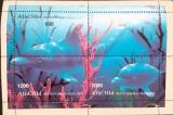 Altai  fauna marina , rechini  bloc mnh