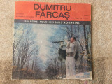 Dumitru farcas taragot disc vinyl lp muzica populara vituozi ai instrumentelor, VINIL, electrecord