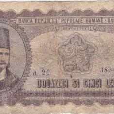 ROMANIA 25 LEI 1952 UZATA
