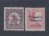 ROMANIA 1919 OCUPATIA FRANCEZA AJUTORUL DE RAZBOI AUTENTIFICARE MNH