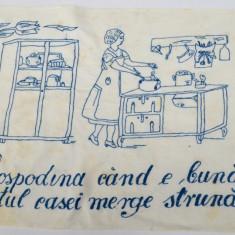 2 - Peretar vechi Transilvania - lucrat manual - tematica culinara - bucatarie