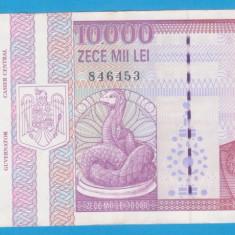 (1) BANCNOTA ROMANIA - 10.000 LEI 1994 (FEBRUARIE), STARE FOARTE BUNA