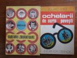 Farfurii Zburatoare  + Ochelarii ... / Eduard Jurist / R7P4F