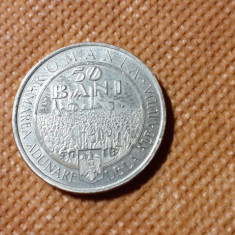 50 BANI 2018 MAREA UNIRE