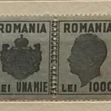 Romania  - Timbru Fiscal Dublu Mihai, Efigia Neagra 1946 MNH (RAR), Stampilat