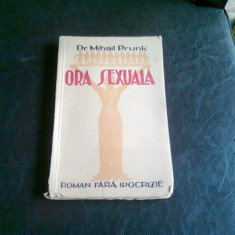 ORA SEXUALA - MIHAIL PRUNK
