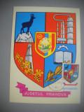 HOPCT  MAXIMA 72685 PRAHOVA  - STEMA JUDETULUI / HERALDICA - ROMANIA, Romania de la 1950