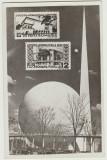 1939 Ilustrata filatelica Expozitia New York grafica timbre, actor Faraianu Cluj