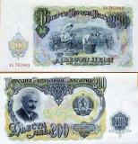 = BULGARIA - 200 LEVA - 1951 - UNC   =