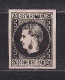 1867 - Carol I - Favoriti - 20 parale - hartie roz subtire - tip T2 - necirculat, Regi, Nestampilat