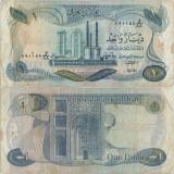 1978 , 1 dinar ( P-63b ) - Irak