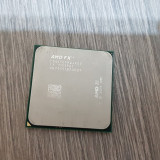 Procesor Quad AMD FX-4170,4,20Ghz,Socket AM3+