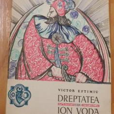 Dreptatea lui Ion Voda de Victor Eftimiu. Ilustratii Adrian Ionescu