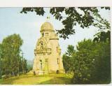bnk cp Targu Ocna - Monumentul eroilor de pe Magura - circulata