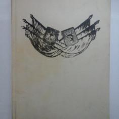 UNIFORMELE ARMATEI ROMANE -Cristian M. Vladescu