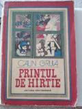 Prințul de hârtie. Prințul de hîrtie. Călin Gruia. 1977