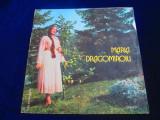 Maria Dragomiroi - maria Dragomiroiu _ vinyl,LP _ Electrecord(1986,Romania), VINIL