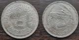 (A2) Moneda din argint Egipt - 1 Pound 1968, Power station for Aswan Dam, KM#415, Africa